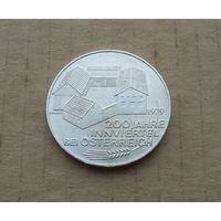 Австрия, 100 шиллингов 1979 г., 200 лет региону Иннфиртель (Верхняя Австрия), серебро