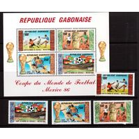 Габон-1986 (Мих.955-958,Бл.54) **  , Спорт, ЧМ-1986 по футболу