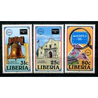 Либерия - 1986г. - Филателистическая выставка AMERIPEX 86 - полная серия, MNH [Mi 1349-1351] - 3 марки