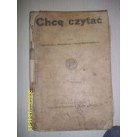 Старинная книга для детей,польский язык