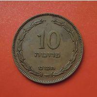 Израиль 10 прута 1949