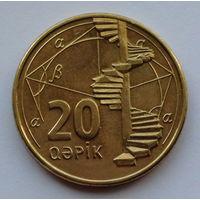 Азербайджан 20 гяпиков. 2006