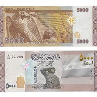 Сирия 5000 фунтов  2019 год  UNC