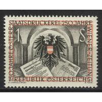 Австрия 1954 Mi# 1011 (MNH**)