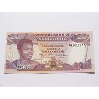 """Свазиленд. 20 лилангени 2006 год  """"Портрет короля Мсвати III"""" UNC"""