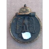 """Медаль """"За зимнюю компанию на Востоке 1941/42гг."""" (Оригинал)."""