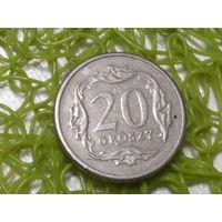 20 грош 1997 года.