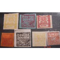 Подборка чистых марок Индийских штатов, одна марка Тибета, бумага напоминает войлок