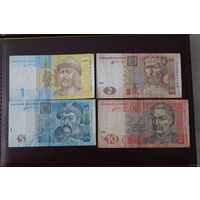 Банкноты Украины (2011)