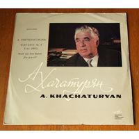 """A. Khachaturyan. Sinfonie # 3 / Musik aus dem Ballett """"Gajaneh"""" (Vinyl)"""