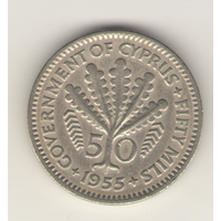50 милей 1955 г.
