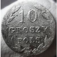 10 грошей 1830. KG