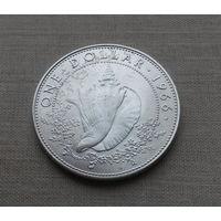 Багамские острова, 1 доллар 1966 г., серебро
