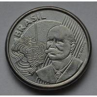 Бразилия 50 сентаво, 2005 г.
