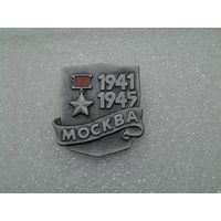 Значок. Москва.