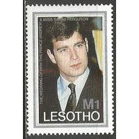 Лесото. Принц Эндрю. 1986г. Mi#605.