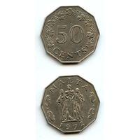 Мальта 50 центов 1972 г. KM#12
