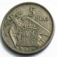 Испания, 5 песет (ptas) 1957 (59)