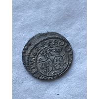 Солид 1624  - с 1 рубля.