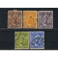 GB Протекторат Занзибар 1926 Султан Халифа ибн Харуб ибн Тувайни  Стандарт #166-7,169,171,173
