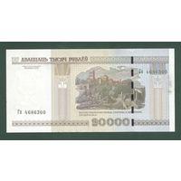 20000 рублей ( выпуск 2000 ), серия Гп, UNC.