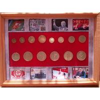 Панно из монет СССР.