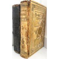 Некрасов Н.А. Полное собрание стихотворений. В 2 томах. 1 т. 1913 г. 2 т. 1899 г.