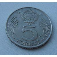 5 форинтов Венгрия 1984 г.в. KM# 635, 5 FORINT, из коллекции