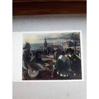 Открытка Голландская живопись  Э де Витте