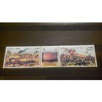 Война, флаги, архитектура, марки, Египет 1990