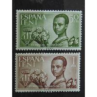 Ифни 1963 г. Колония Испании. Полная серия.