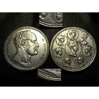 Монета 1 1.2 рубля 10 злотых 1836 года (копия 1:1)