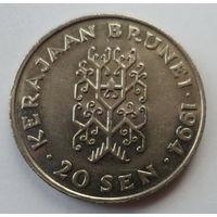 """Бруней 20 сенов 1994 """"Национальный арнамент, Султан и глава государства Хассанал Болкиах"""""""