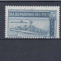 [1444] Бразилия 1969. Военно-морской флот.Корабль.