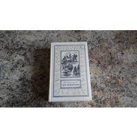 Три мушкетера - Дюма - иллюстрированный роман, классика приключений для всех возрастов - рамка - Дартаньян, Атос, Портос и Арамис против кардинала - очень рекомендую к прочтению