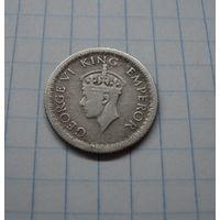 Британская Индия 1/4 рупии 1943, серебро