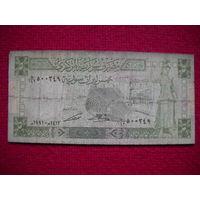 Сирия 5 фунтов 1991 г.