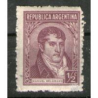 Аргентина. Чистая. Лот-59