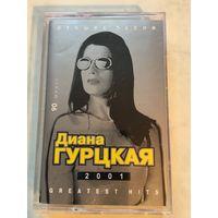 Кассета Диана Гурская Лучшие песни 2001г