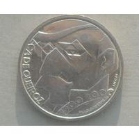 Скидка! Португалия 500 эскудо 2000г ,серебро