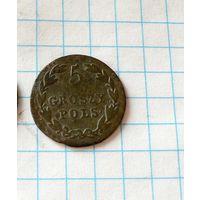 5 грошей 1823