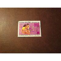 Шри-Ланка 1979 г.Международный год ребенка.