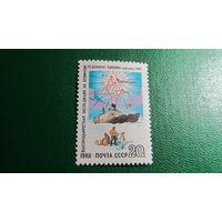 СССР 1988 г. Высокоширотная экспедиция на атомном ледоколе ''Сибирь''