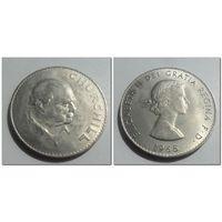 5 шиллингов Великобритания, 1965 год,(Cэр Уинстон Черчилль) , KM# 910 CROWN