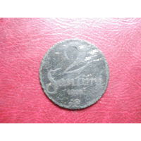 2 сантима Латвия 1928 год