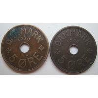 Дания 5 эре 1930, 1932 гг. Цена за 1 шт. (g)