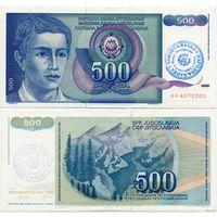 Босния и Герцеговина. 500 динаров (образца 1992 года, P1b, XF)
