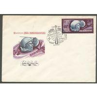 КПД СССР 1977. День космонавтики