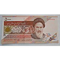 Иран, 2009 г., 5000 риалов, UNC