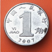 11-08 Китай, 1 цзяо 2007 г.